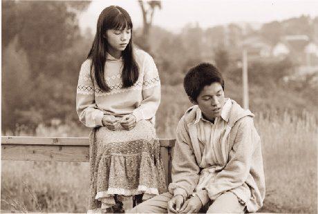 Eurêka (Yurika) - Shinji Aoyama - 2000 dans 200 eureka2