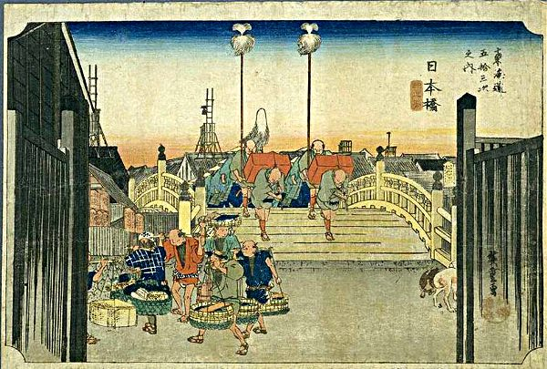 Nihon97.jpg