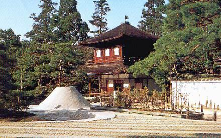 Kyoto Gion Et Quartiers Est