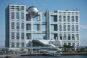 Architectes japonais contemporains for Architecture japonaise contemporaine