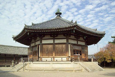 Histoire du Japon.  Hory03