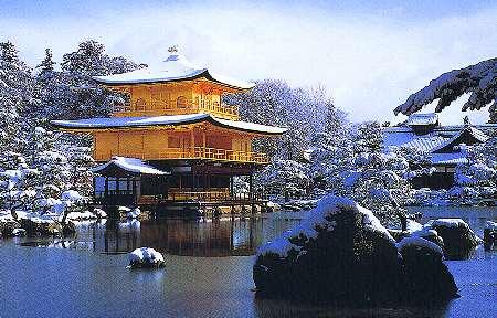 que pensez vous du japon? - Page 2 Kyoto01